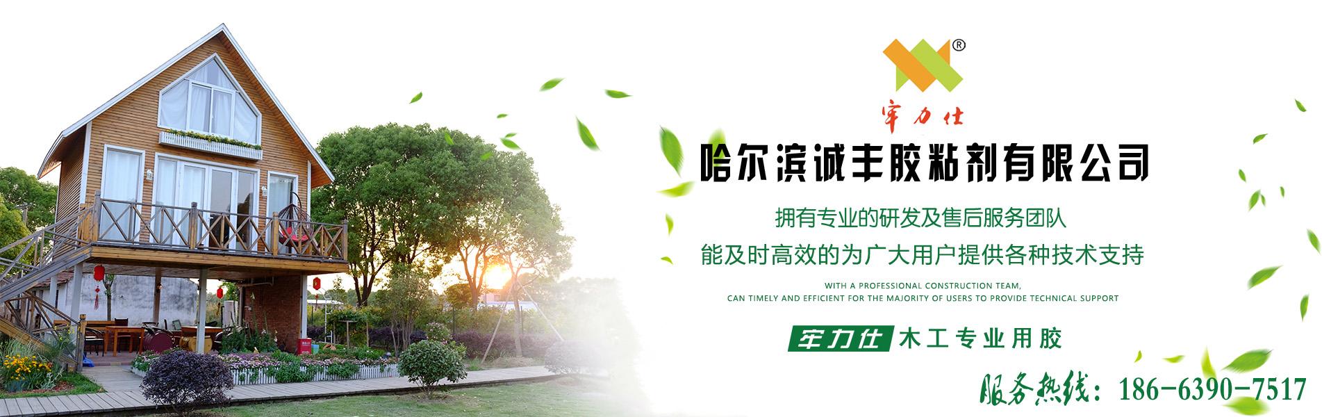必威官网手机版下载-必威中文网站