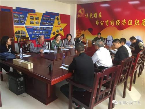 行业专家赴满洲里调研防腐木及必威中文网站企业